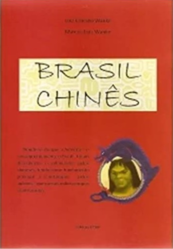 Capa-Brasil-Chines